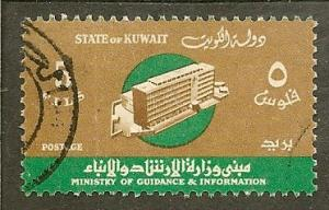 Kuwait       Scott 332     Building      Used