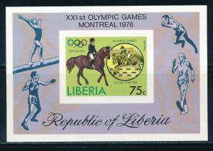 Liberia  - Montreal Olympic Games MNH  Imperf Sheet Horsing (1976)