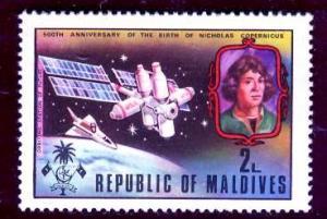 Maldive; 1974: Sc. # 481: */MH Single Stamp