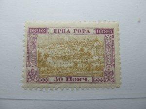 Montenegro 1896 30n Perf 10½ Fine MNH** A5P16F292