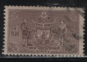 NEPAL, O1, USED, 1959, SOLDIERS AND ARMS OF NEPAL