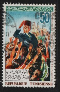 Tunisia 1971 8th congress of the Neo-Destour Party 50m (1/4) USED