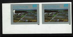 Philippines SC# 1749, Pair, imperf proof, Mint Never Hinged, see note Lot 100117