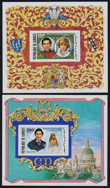 Z08 Imperf Djb17518b Djibouti 2017 Paul Mccartney Mnh ** Postfrisch Briefmarken Afrika