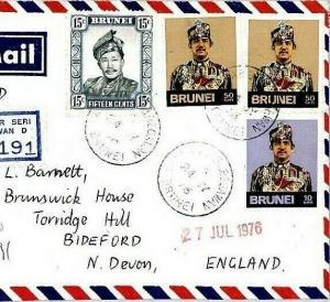 BRUNEI *Bandar Seri Begawan* Cover 1976 MIXED FRANKING {samwells-covers} CS276