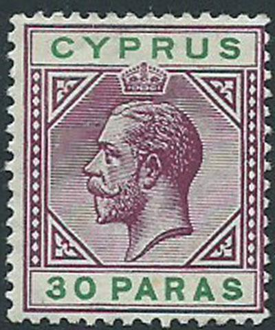 Cyprus SG 76a MH Variety broken bottom left triangle
