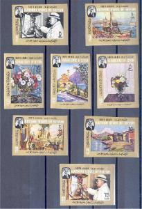 ADEN, SIR WINSTON CHURCHILL, PAINTINGS NH, IMPERFORATED SET