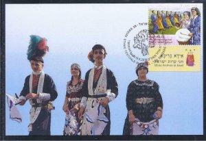 ISRAEL 2019 ETHNIC FESTIVALS THE  SEHRANE KURDISTAN JEWS STAMP ON MAXIMUM CARD