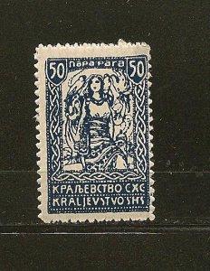 Slovenia 3L49 MNH