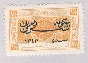 Jordan 126 MLH Hejaz 1925 (BP5275)