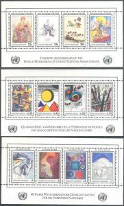 UN/NY 493, Geneva 150, Vienna 66 MNH - 40th Anniversary