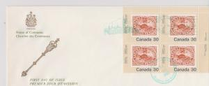 CANADA FDC FOM HOUSE OF COMMOMS STAMPS #909  LOT#M113