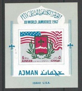 1967 Ajman Scouts XII World Jamboree Idaho deluxe SS card stock