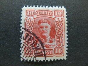 A5P23F63 Montenegro 1907 10pa used