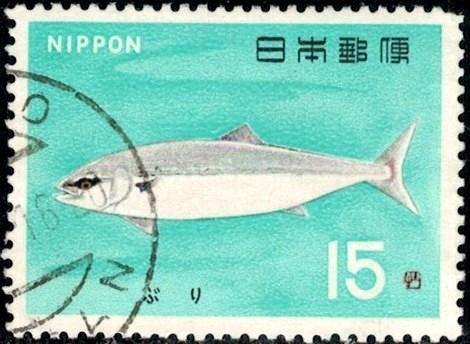 Fish, Yellowtail, Japan stamp SC#868 used / HipStamp