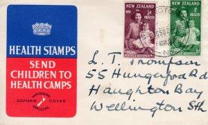 New Zealand 1950 Sc#B36/B37 Queen Elizabeth II-Prince Charles (2) FDC