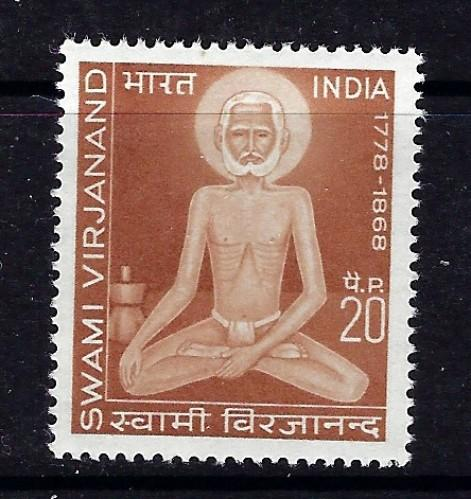 India 1168 Hinged 1987 issue
