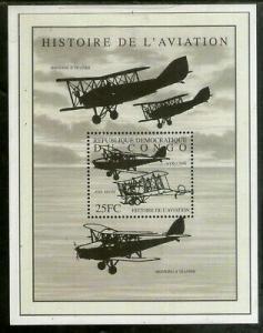 Congo Zaire 2001 History of Aviation Aeroplane Transport Sc 1587 M/s MNH # 13571