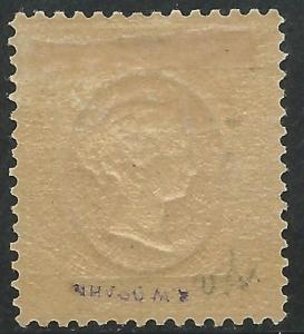 German States Heligoland Scott #8 Mint Hinged Sound Stamp