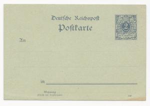 Germany Unused Postal Card Mi #P40 Ba