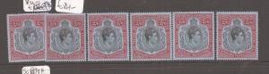 Nyasaland 1938 KGVI SG 140 x 6, varied shades MOG (4avw)