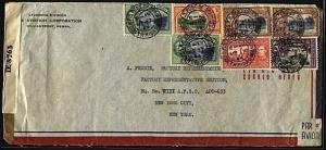 TRINIDAD 1944 censor airmail cover to New York.............................20032