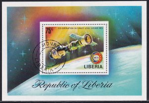Liberia 1975 Sc C209 Cooperation in Space Apollo Soyuz Docking Stamp SS CTO NH