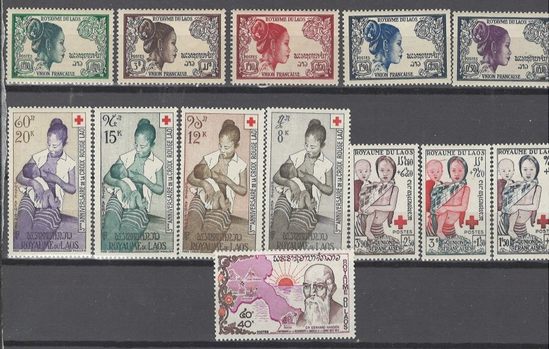COLLECTION LOT # 2514 LAOS 13 MNH/MH STAMPS 1951 CV+$23
