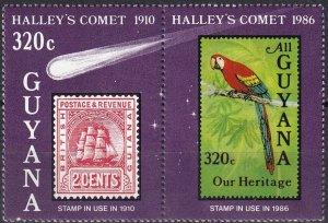 Guyana #1461 MNH CV $3.00 (Z1594)