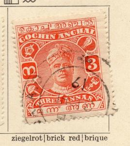 Cochin 1913 Early Issue Fine Used 3a. 322430