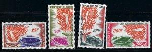 Congo Republic MNH C20-23 cv $5.75 BIN $3.25