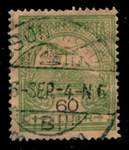 Hungary 1913 #98 U  SCV(2018)=$0.30