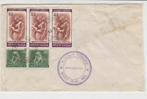 India 1970 Registered Airmail Bombay Cancels Multiple Stamps Cover Ref 33569
