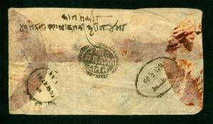 NEPAL 1884 PYUTHAN (Hills) OFFICIAL  cover from Pyuthan Office to Kathmandu