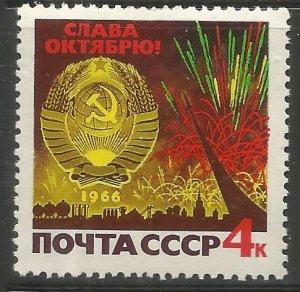 RUSSIA  3239  MNH, 49TH ANNIVERSARY OF OCTOBER REVOLUTION