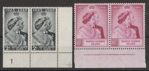 SOLOMON ISLANDS : 1948 KGVI Silver Wedding set plate no. & imprint pairs. MNH **