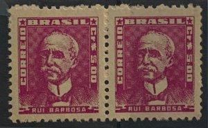 Brazil 1956 5cr Barbosa pair, MNH.  Scott 798, CV $18.00 priced low!