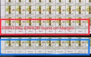 PRINTING ERROR on Margin MALAYSIA 2017 Agro-Based Prod WP 5s 100pcs sheetlet MNH