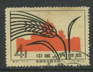 China - Scott 483 - National Agricultural Expo.Hall -1960 - VFU- Single 4f stamp