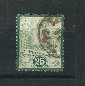 Iran (Persia) 52 Used VF 1882 SCV $40.00