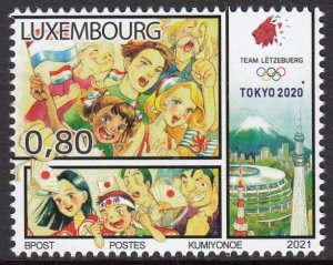 LUXEMBOURG 2020 TOKYO OLYMPICS JEUX OLYMPIQUES OLYMPISCHE SPIELE [#2101]