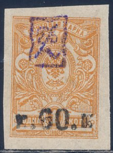 Armenia 1919 Sc 15b Surcharged 60k on 1K with Periods Violet Overprint Stamp MH