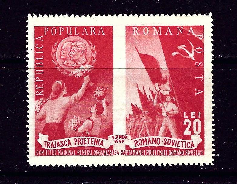 Romania 709 MLH 1949 issue