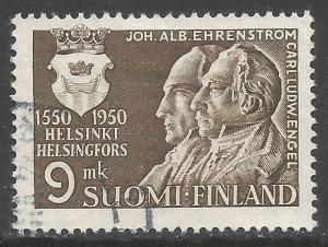 FINLAND 298 VFU Q380