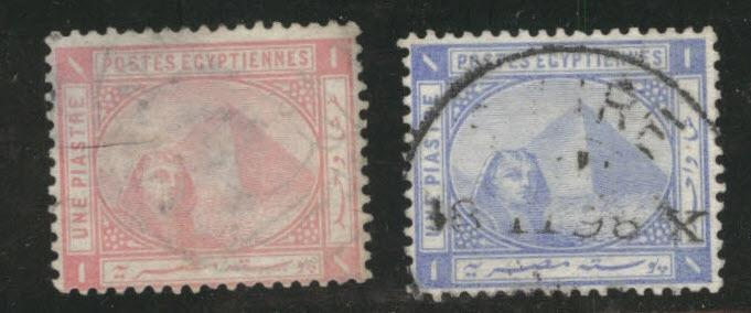 EGYPT Scott 36-37 Used stamps
