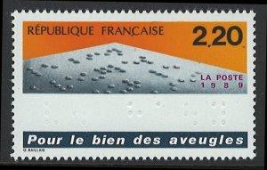 France Scott 2140 MNH!