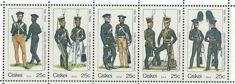 South Africa Ciskei 64 1984 Uniforms strip MNH
