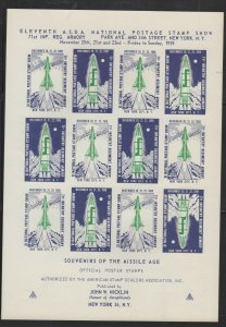 ASDA sheet of 12 Missile Age Poster stamps in green for 1959  Stamp Expo - I