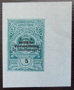 WWI AUSTRIA-MONTENEGRO-IMPERFORATED OVERPRINTED REVENUE STAMP R! crna gora J2