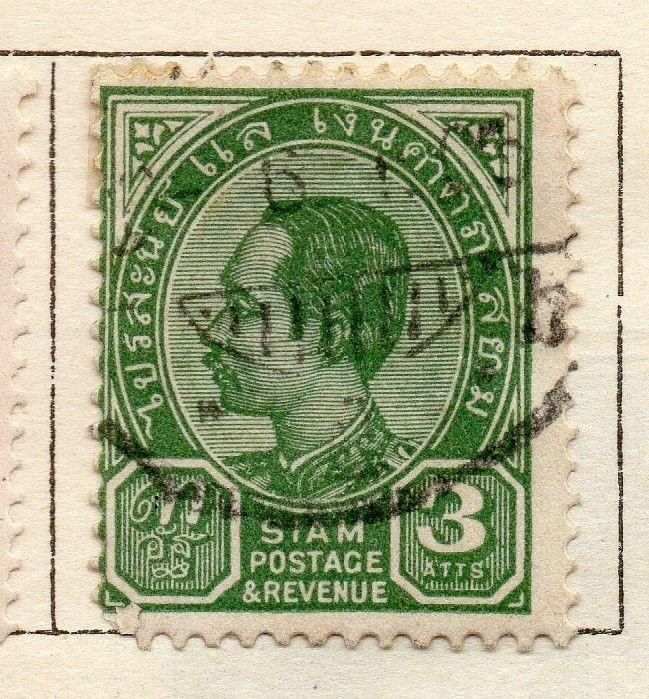Siam Thailand 1900-04 Early Issue Fine Used 3a. 181491